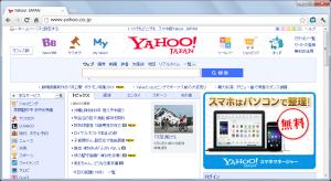 Yahooのフラットデザイン