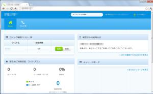 「Base Admin」を使用した管理画面