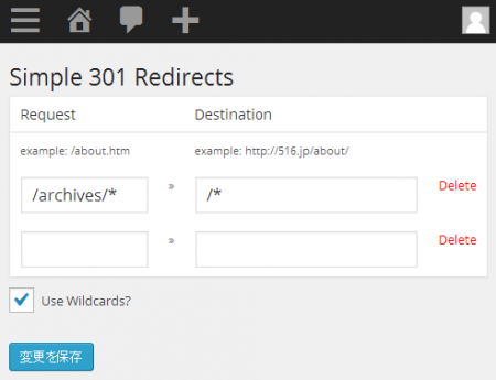 Simple301Redirects