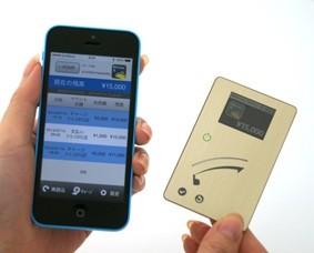 iPhoneで電子マネーをチャージ