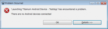 There are no Android devices connected