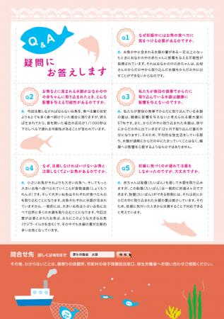 pdf4ページ目
